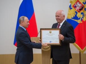 Ceremonia de entrega de premios a los empleados de la Corporación Estatal Rostec Moscú