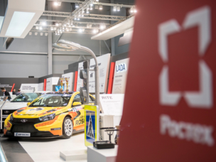 Rostec-Stand an INNOPROM-2017