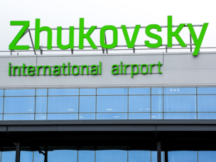 Zhukovsky Airport to Commence Regular Airline Service to Rome in September