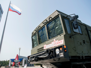 Rostec to Present over 400 Products at ARMY-2017