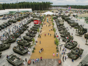 Uralvagonzavod to Demonstrate More Than 40 Advanced Developments at the Army-2017 Forum