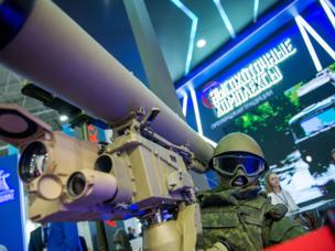 Международный военно-технический форум «Армия-2016»