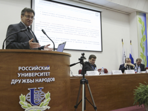 Scientific and practical conference on high technologies at Peoples' Friendship University of Russia