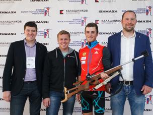 «Калашников» передал новые винтовки сборной России по биатлону