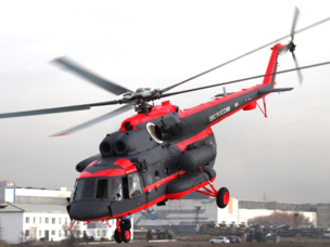 Russian Helicopters delivers first Arctic helicopter to Russia's Defence Ministry