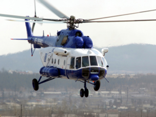 Russian Helicopters certified its service center in Iran