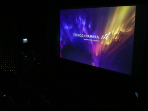 The presentation of the Technodinamika brand