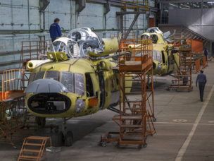 A government delegation from Cuba visited a Russian Helicopters plant