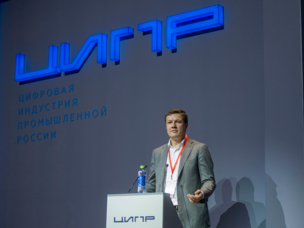 Rostec set to export its IT solutions to the world market