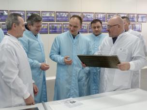 Cтратегию развития ОНПП «Технология» обсудили в Обнинске