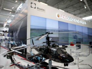 Rosoboronexport expects demand for Russian Combat Aviation to climb in the world