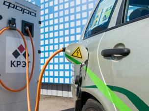 Предприятие КРЭТ запускает производство электрозарядных станций