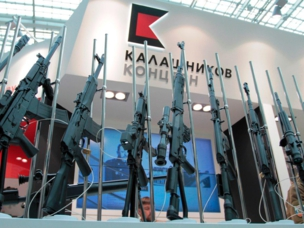 Kalashnikov Opened in Tbilisi Its First Branded Branch Abroad