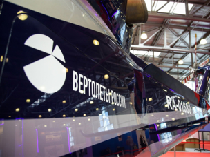 Russian Helicopters and South Korean RH Focus Corp. are creating a service center