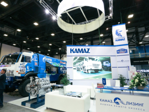 KAMAZ Presented Race Truck With Gas and Diesel Drive