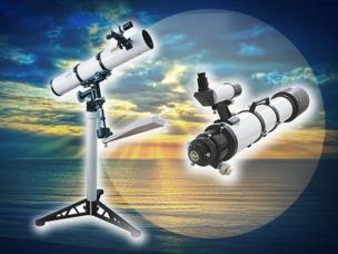 «Швабе» поставил телескопы для астрономического форума