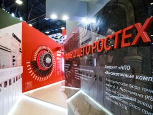 Rostec a conclu plusieurs accords pour un montant de 2 millards de dollars au cours du Forum économique international de Saint-Pétersbourg 2016