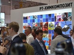 «РТ-Химкомпозит» проведет конференцию по неметаллическим материалам