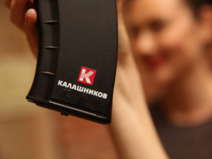 Presentation by Kalashnikov of its new brand