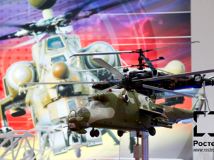 """第七届国际直升机工业展""""HeliRussia-2014"""""""