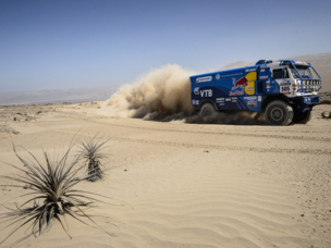 Triumph of KAMAZ-Master at Dakar 2014