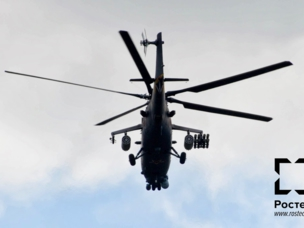 Mi-35 at MAKS-2013