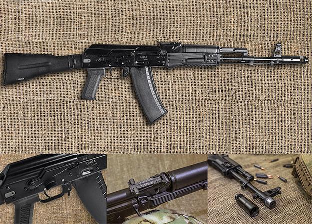 El consorcio Kalashnikov inició la venta del rifle Saiga MK mejorado