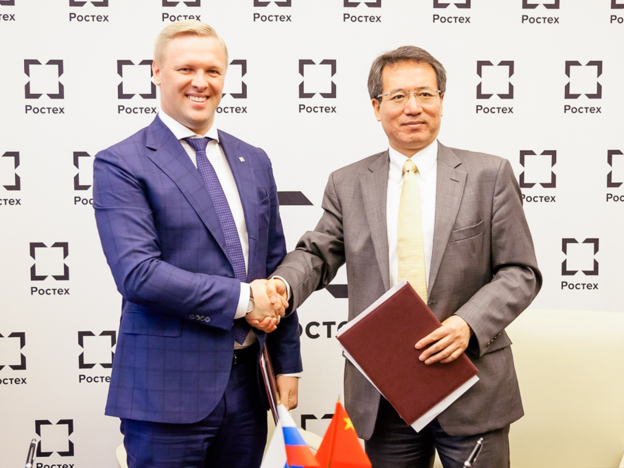 Rostec and Chinese BPEC to create a Joint Venture