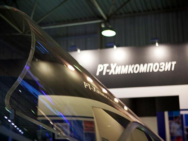 Предприятие «РТ-Химкомпозита» получило сертификат Роскосмоса
