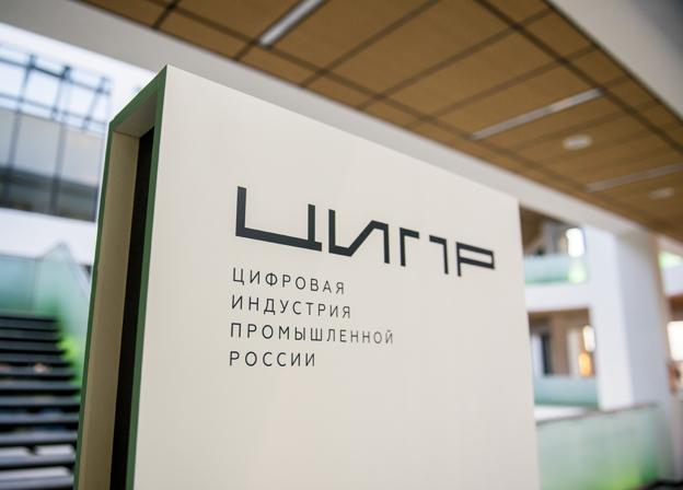 «Росэлектроника» презентует систему хранения с «фейс-контролем»