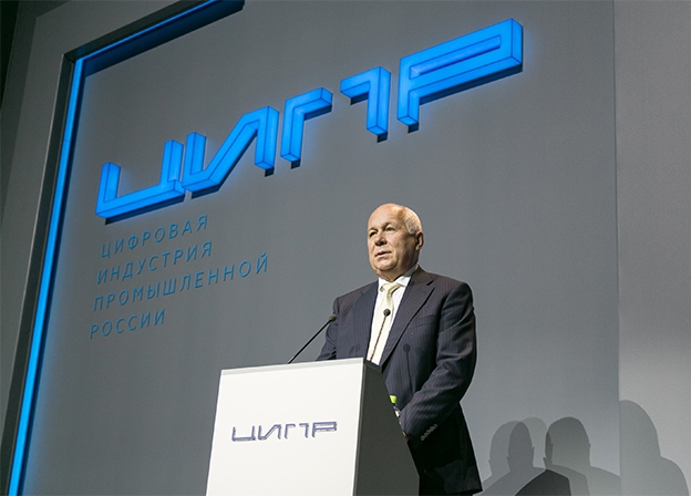 Rostec Intends to Create an 'Electronic Government' in Syria