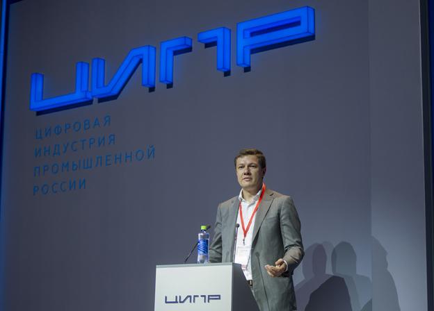 Rostec widmet sich dem Export von IT-Lösungen auf dem Weltmarkt