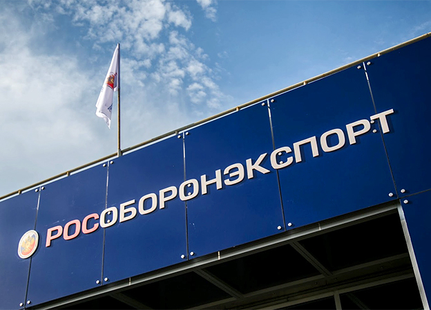 «Рособоронэкспорт» представил в Грозном «Комплексные системы безопасности»