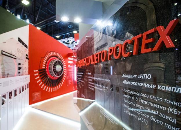 Rostec celebró acuerdos por 2 mil millones de USD en SPIEF - 2016