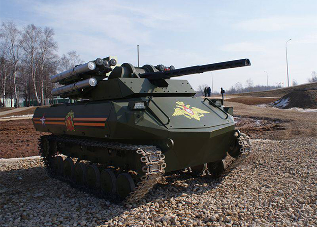 Rosoboronexport promotes Russian military robots on the world market
