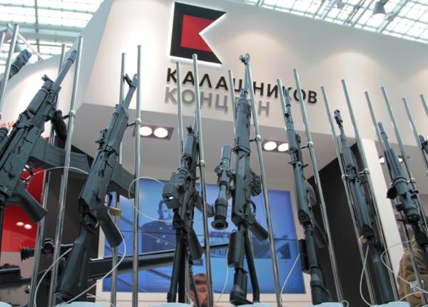 Концерн «Калашников» изъявил стремление приобрести акции новосибирского Института прикладной физики