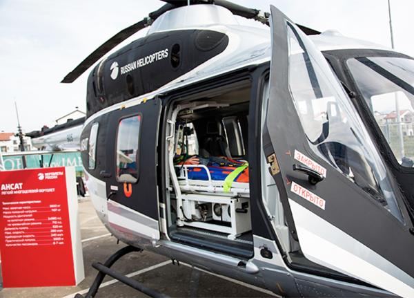 «Вертолеты России» представят новинки на Гидроавиасалоне-2016