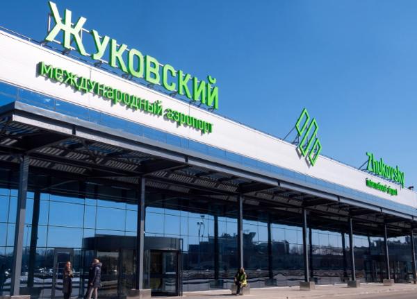 Рейсы Москва-Казань изаэропорта Жуковский