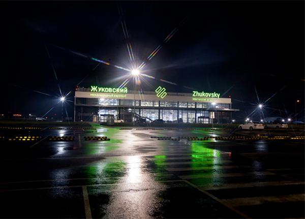 Первый внутрироссийский рейс изаэропорта Жуковский состоится 1ноября