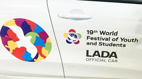 Бренд LADA стал официальным партнером Всемирного фестиваля молодежи