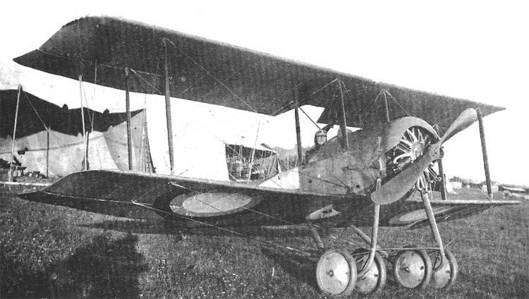 Первый русский истребитель