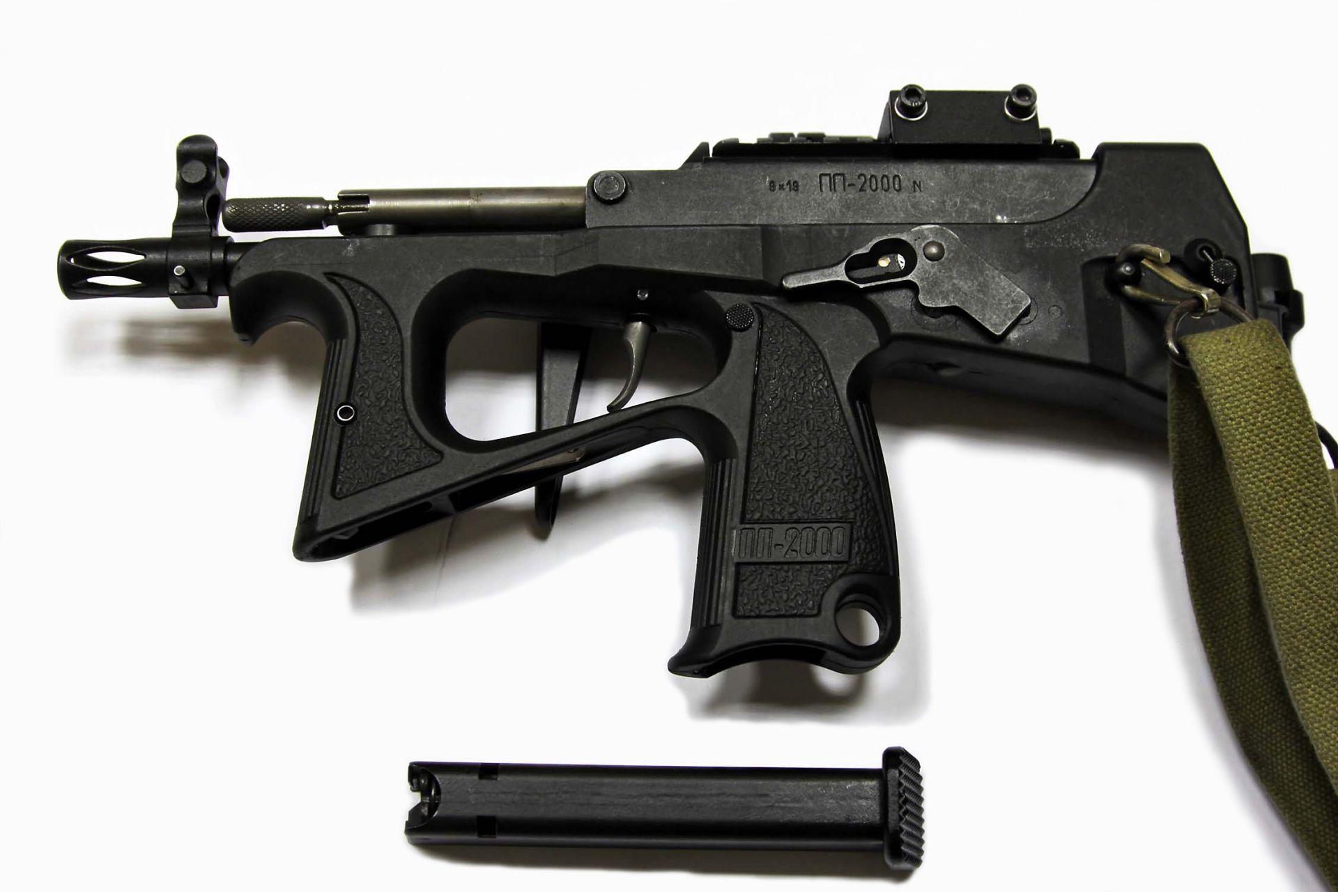 Una oficina de dise o de dispositivos participar en fidae for Oficina armas