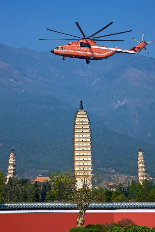 авиационная компания восток: