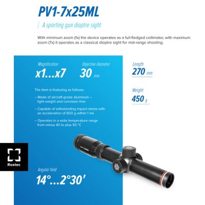 PV1-7x25ML A sporting gun dioptre sight