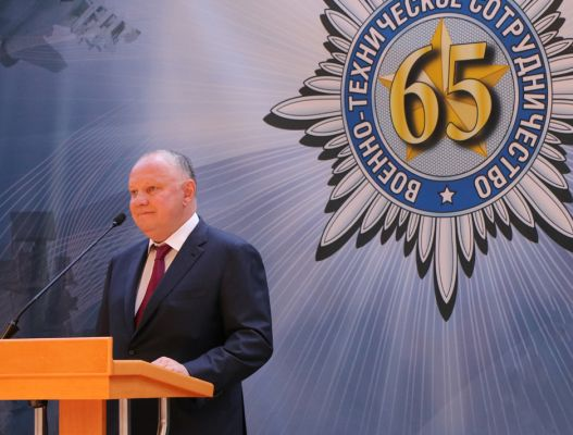 Russian System of Military-Technical Cooperation Marks 65 years