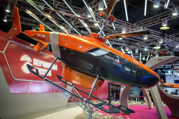 VRT300: Russian Drone for Civil Use
