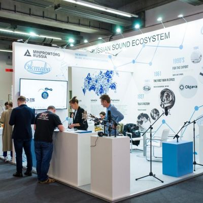 The Octava Plant is Participating in the Musikmesse Exhibition