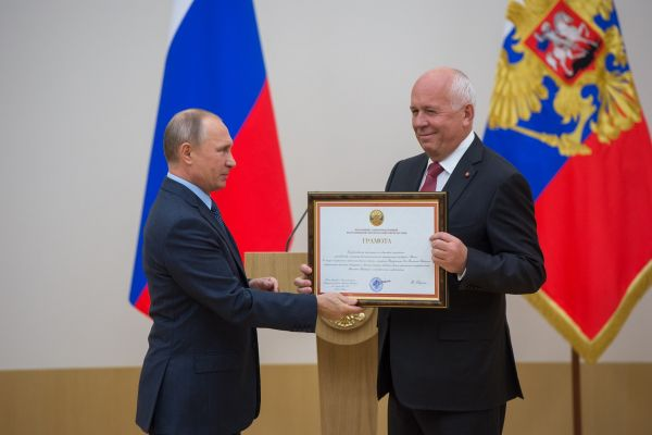 Rostec Corporation Employees Awards Ceremony