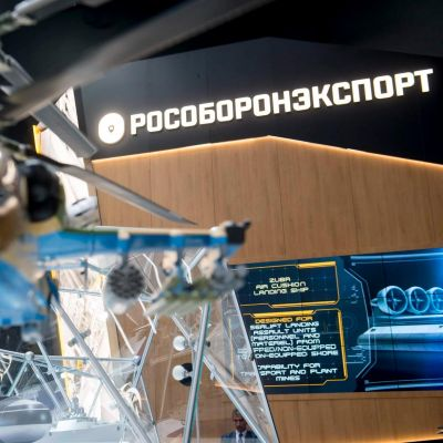 Rosoboronexport Celebrates its 20th Anniversary