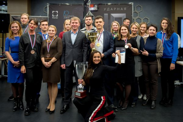 The Striking Ten Championship Stage Was Held at the Rostec's Headquarters